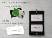 カードや名刺が入ります