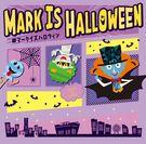 『MARK IS HALLOWEEN』バナー イメージ