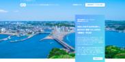 エン・ジャパン採用支援プロジェクト(神奈川県藤沢市)