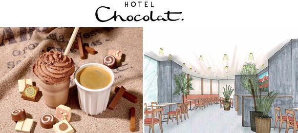 英国のカカオライフスタイルブランド「ホテルショコラ」、『ならファミリー店』10月15日(金)オープン!