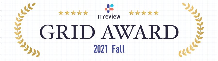 ブレインパッドの「Rtoaster」、「ITreview Grid Award 2021 Fall」の3部門で4期連続「Leader」を受賞