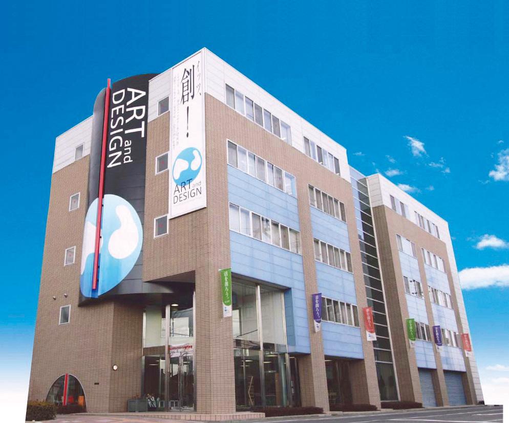 国際アート&デザイン専門学校、中学校卒業者を対象とした高等課程 ...