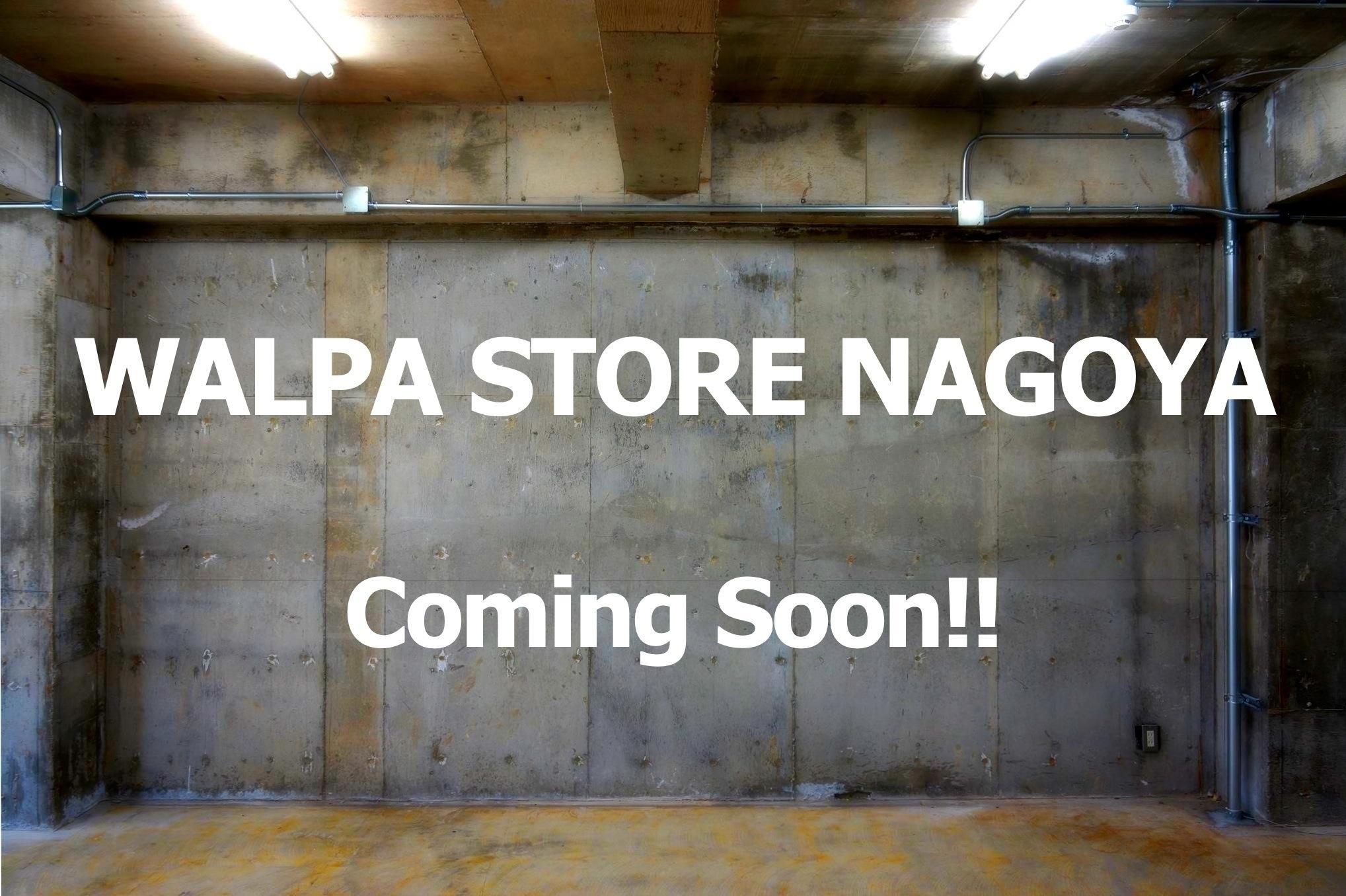 巷で話題の輸入壁紙専門店 Walpa がついに名古屋に登場 Walpa 株式会社フィル のプレスリリース