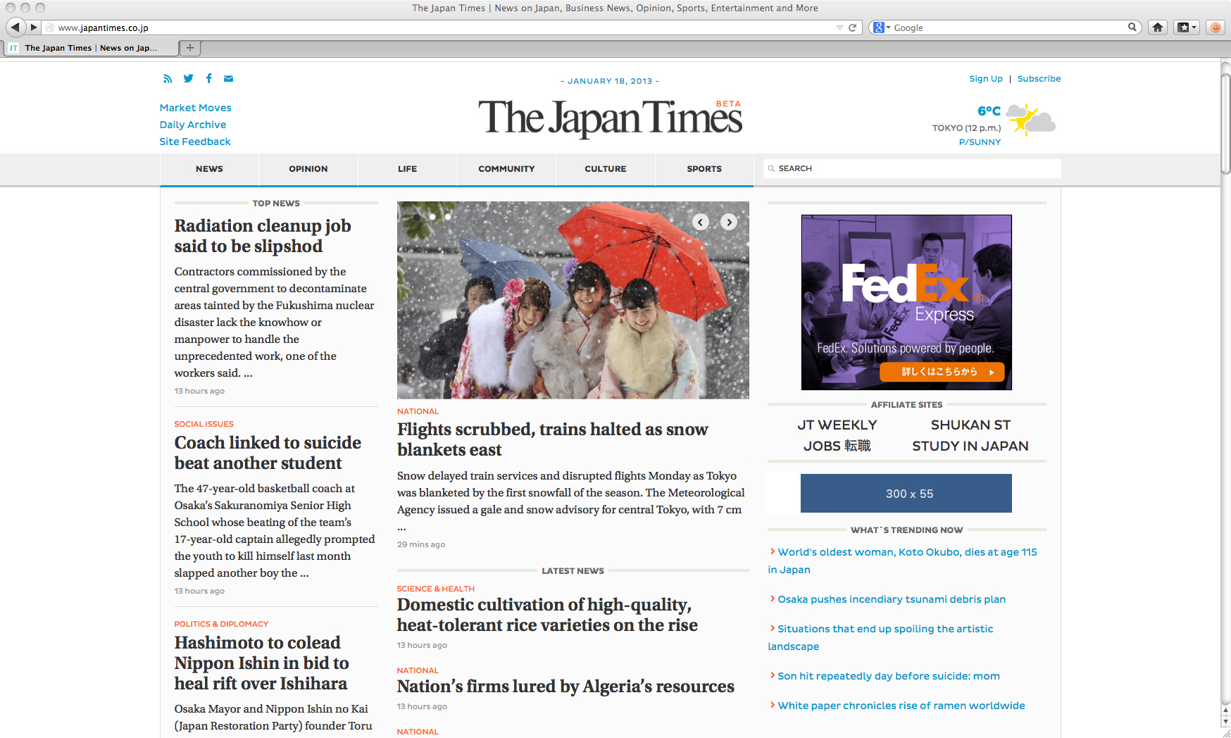 japan english news papers online Online british newspapers on the internet and international newspapers with english versions, news international news links/sites/websites.