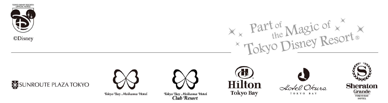 東京ディズニーリゾート(r)・オフィシャルホテル「東京ディズニー