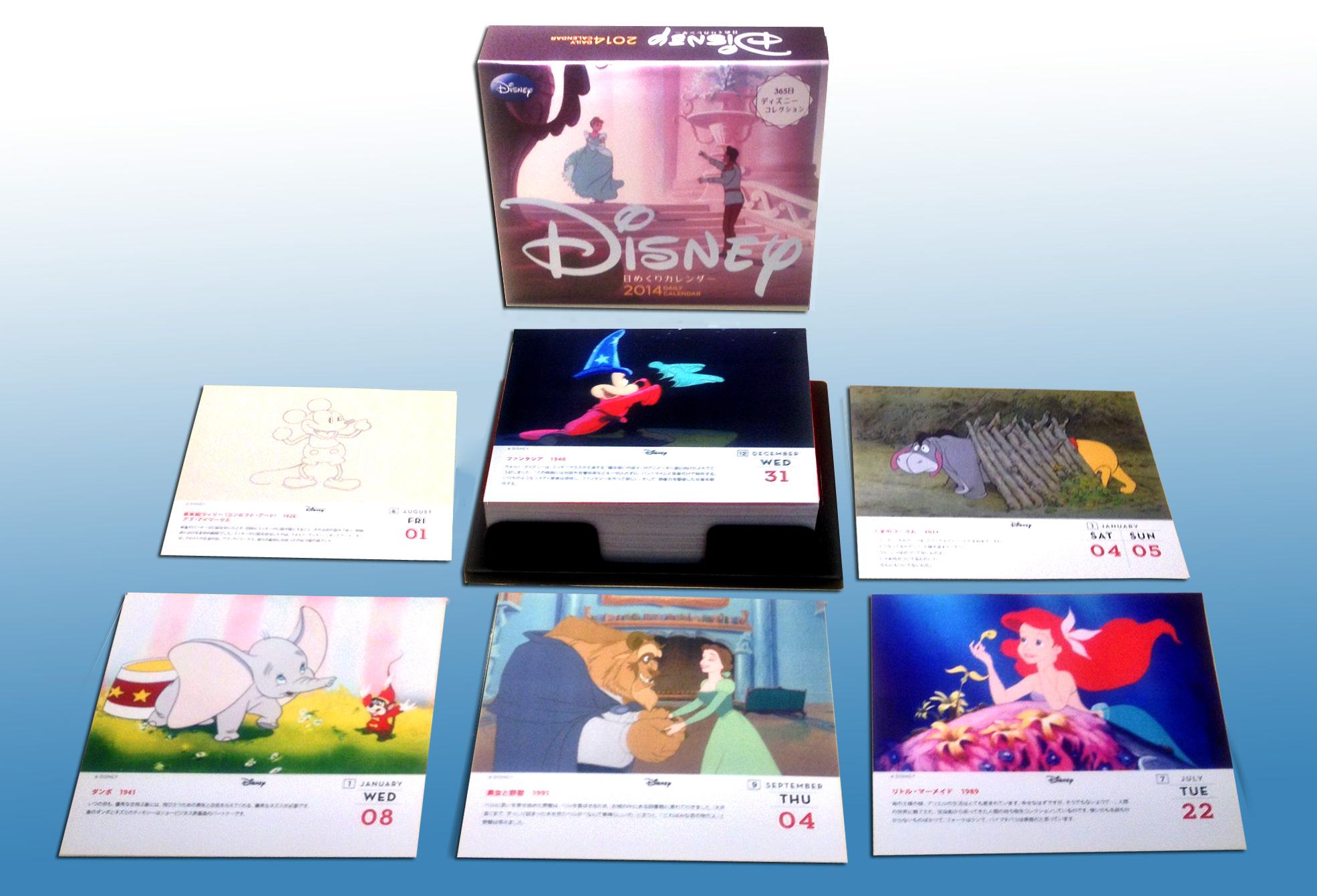 ディズニーの夢と魔法がつまった365日楽しめるカレンダー『ディズニー