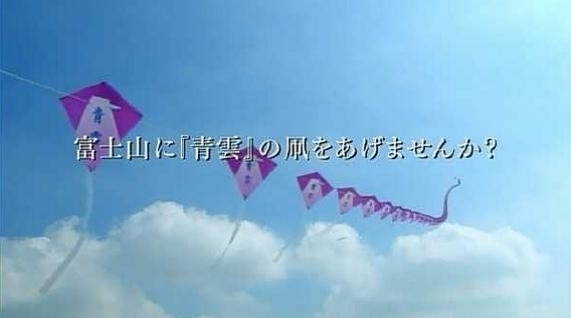 Cm 青雲