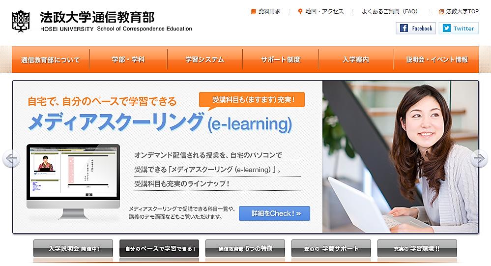 Webサイト イメージ図