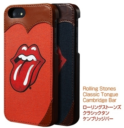 Rolling Stones Classic Tongue Cambridge Bar