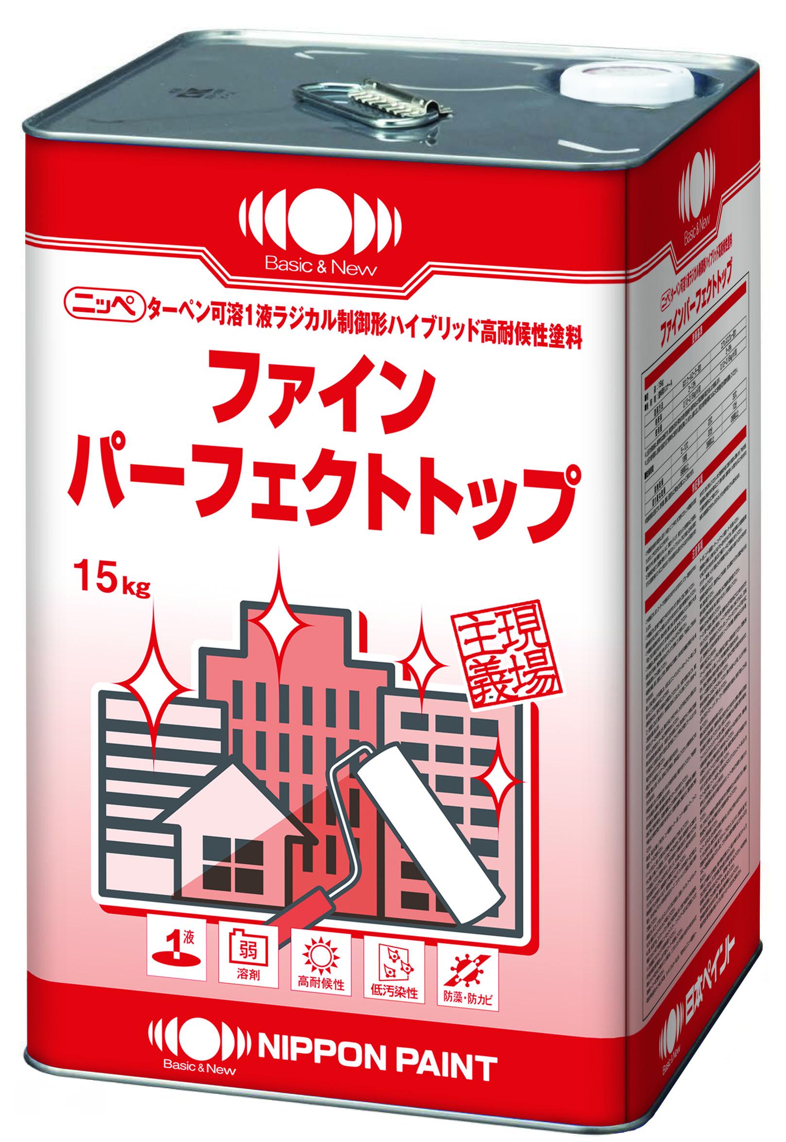 ファインパーフェクトトップ(塗料缶外観)