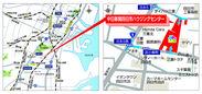 中日新聞 四日市ハウジングセンター周辺地図