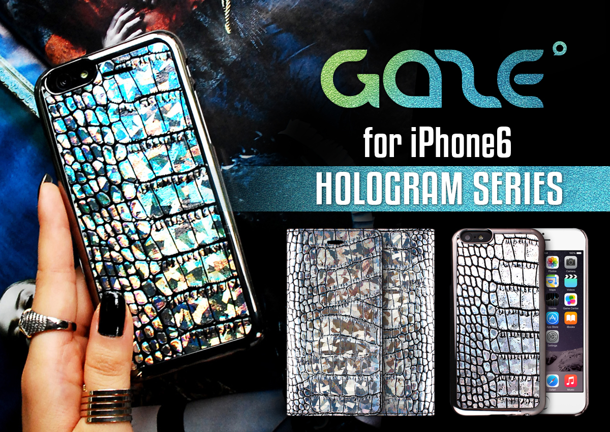 Hologram Croco シリーズ