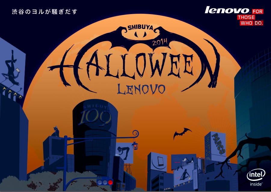 Lenovo Presents SHIBUYA HALLOWEEN 2014