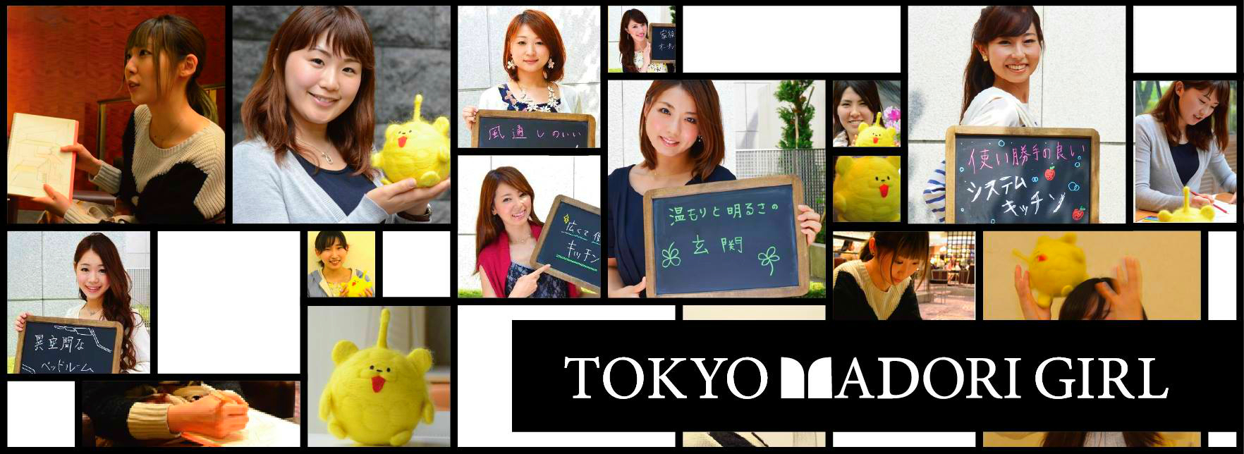 TMG イメージ画像