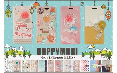 9ccab4abeb Happymori、ガーリッシュなiPhone 6 Plus用ケース発売!|株式会社ロア・インターナショナルのプレスリリース
