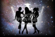 VANTAN POP ICON PROJECT イメージ画像