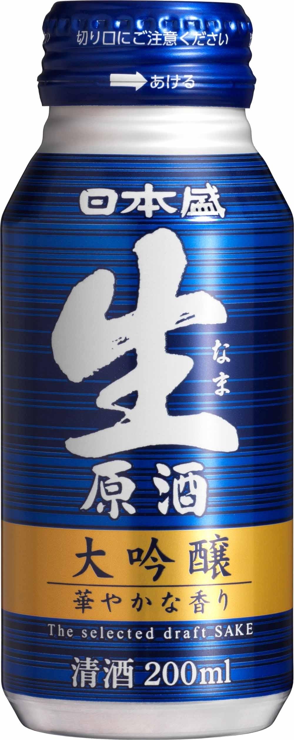 業界初!ボトル缶入り生原酒を新...
