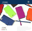i.Color for iPhone 6 / 6 Plus
