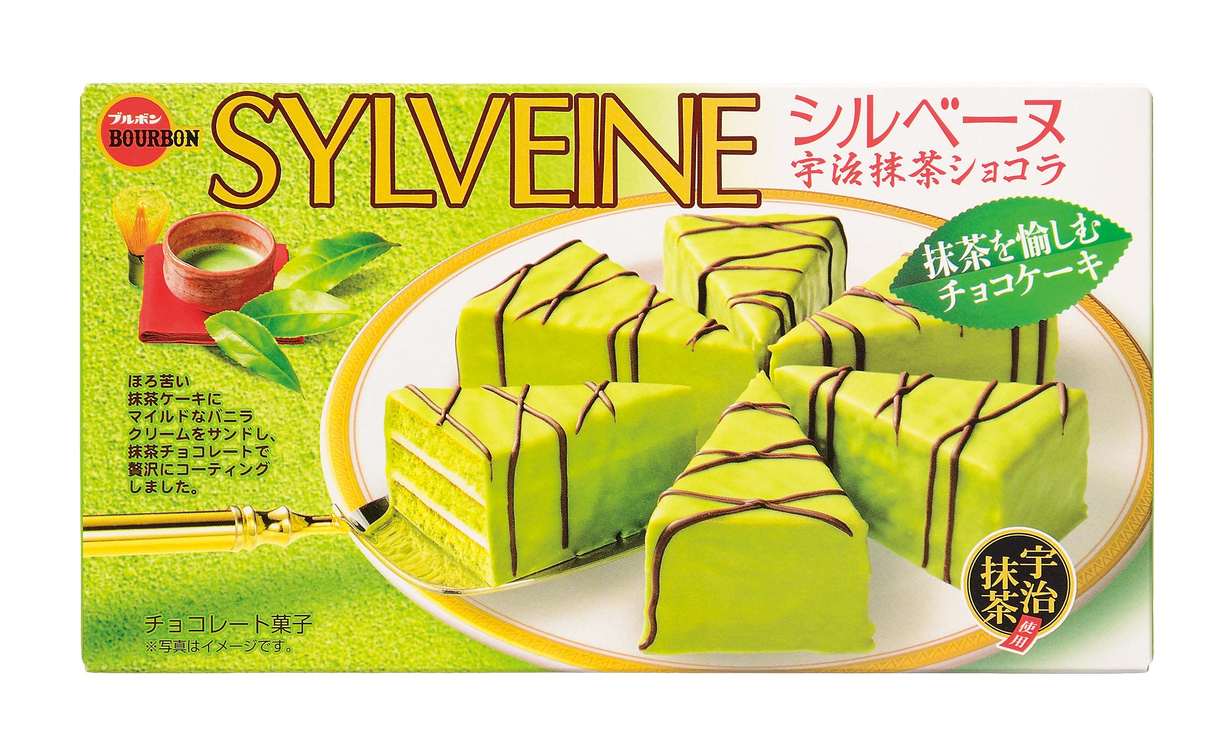 【速報】日本国民がガチで選ぶ「お菓子総選挙」 1位はじゃがりこ(サラダ) カルビー無双過ぎワロタァ! [無断転載禁止]©2ch.netYouTube動画>2本 ->画像>82枚