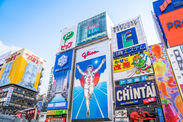 大阪の商店街(イメージ写真)