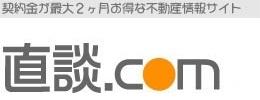 サービスロゴ