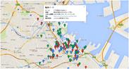 「ハマの賢者が教える! オリジナル横浜ガイドマップ」