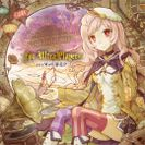 【ジャケット】CD「For UltraPlayers」