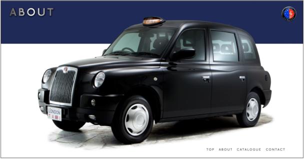 想い出タクシー イメージ画像