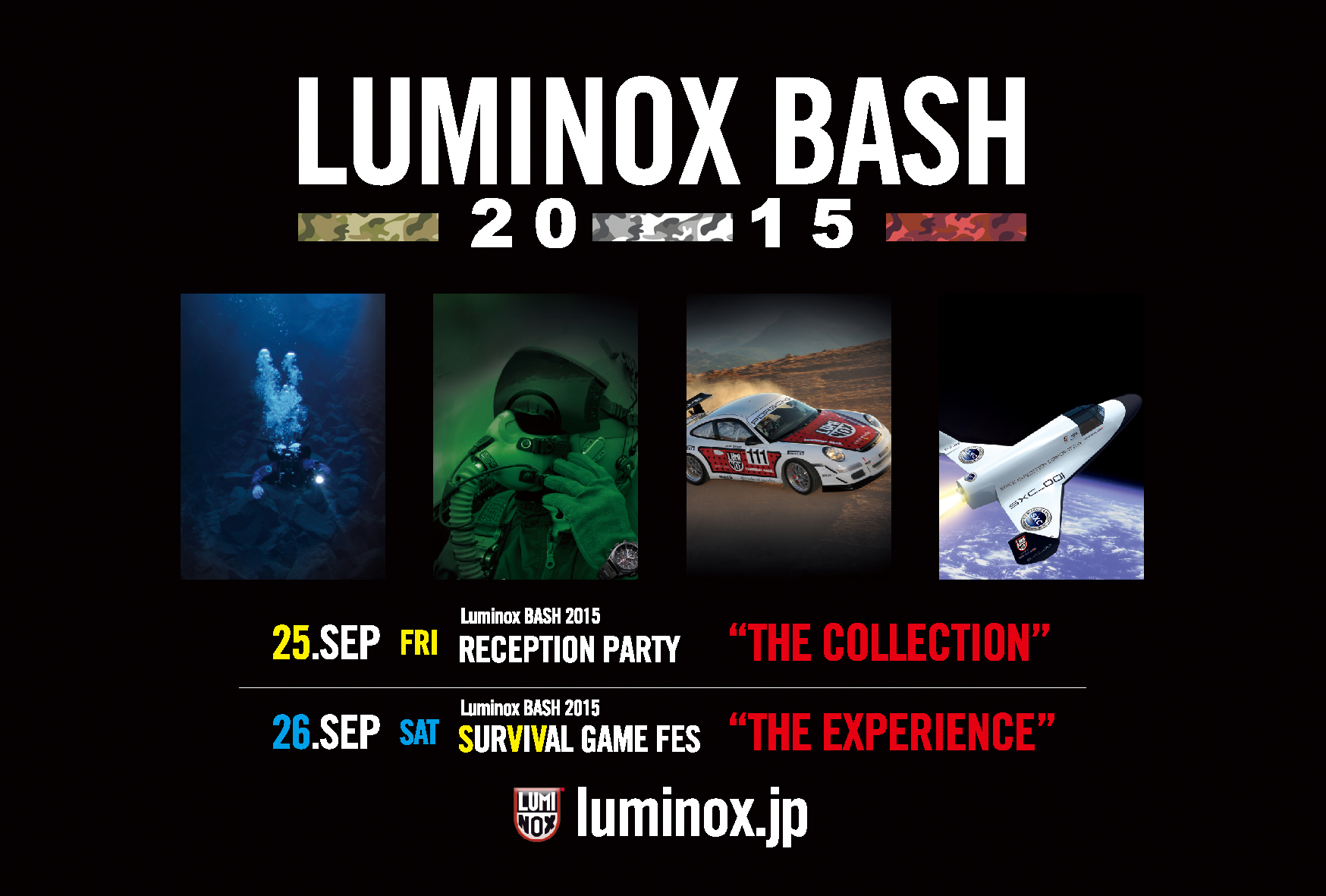 Luminox BASH 2015