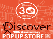 30th Anniversary Pop Up Store
