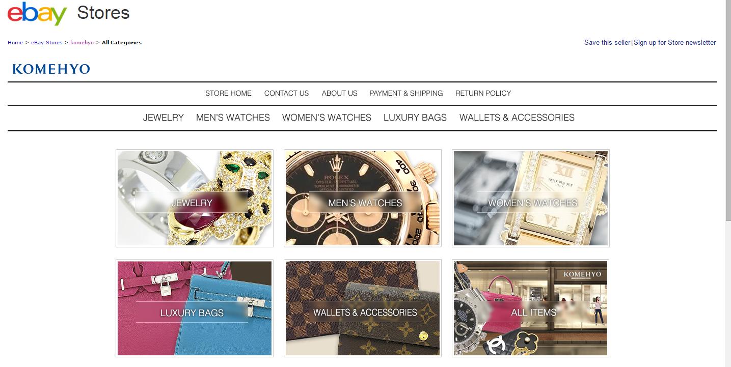 中古ブランド販売のkomehyo 世界のオンライン マーケットプレイス ebay