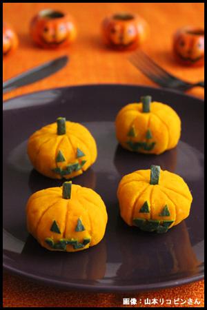 83.67%が「ハロウィンに関心がある」と回答!かぼちゃを使った