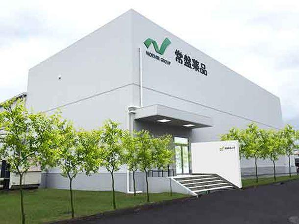 常盤薬品工業 三重工場、新たな...