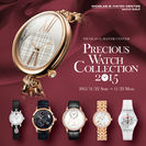 Precious Watch Collection 2015