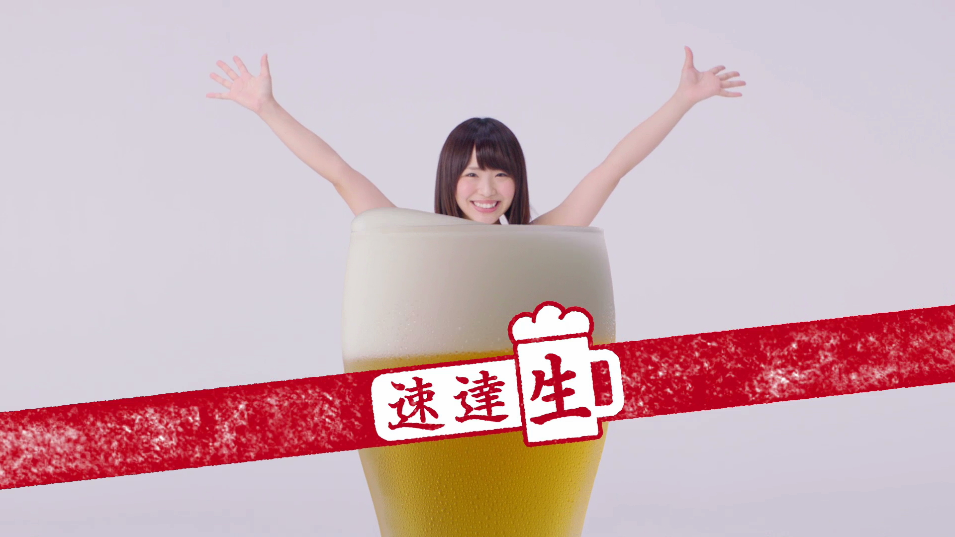 https://www.atpress.ne.jp/releases/81977/img_81977_1.jpeg