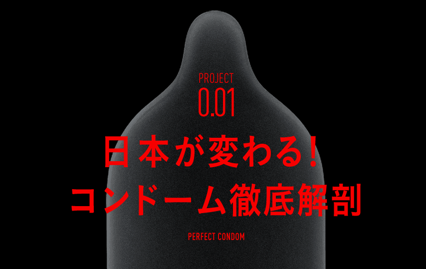 PROJECT0.01