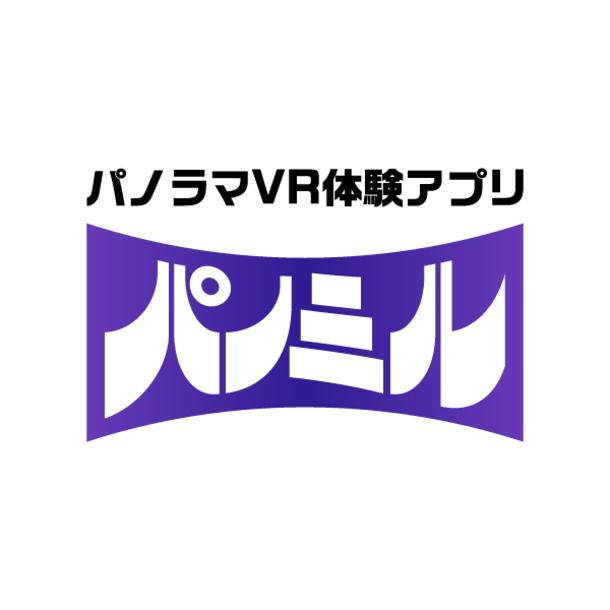 「パノミル」ロゴ