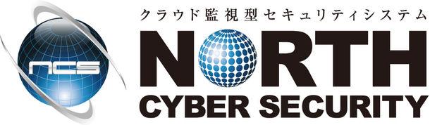 NCSロゴ