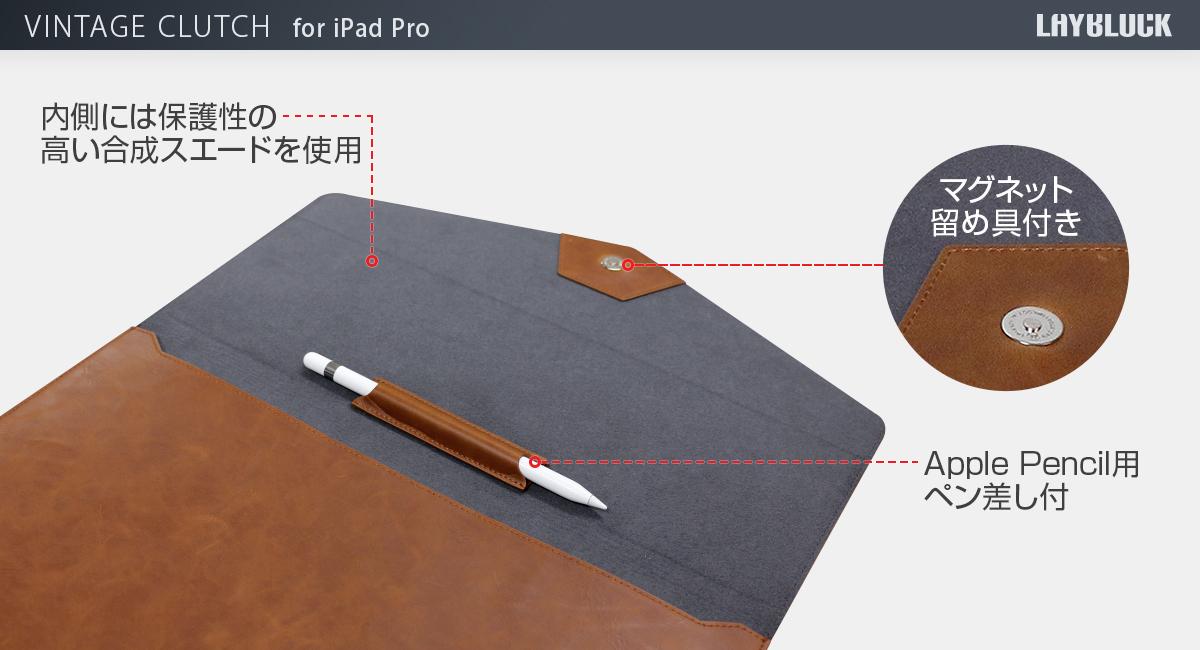 Apple Pencil用ペン差し付