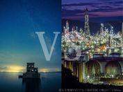 「廃墟」VS「工場夜景」建物写真の人気テーマが対決!3月12日~4月3日 合同写真展「変わる廃墟 VS 行ける工場夜景展」開催
