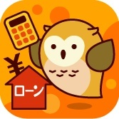 【住宅ローン】マイナス金利時代を賢く生き抜く術:借換試算アプリ『ラクトク~住宅ローン借り換え』