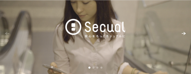 「Secual」サイトトップ
