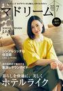 マドリーム創刊1周年号:ミムラ