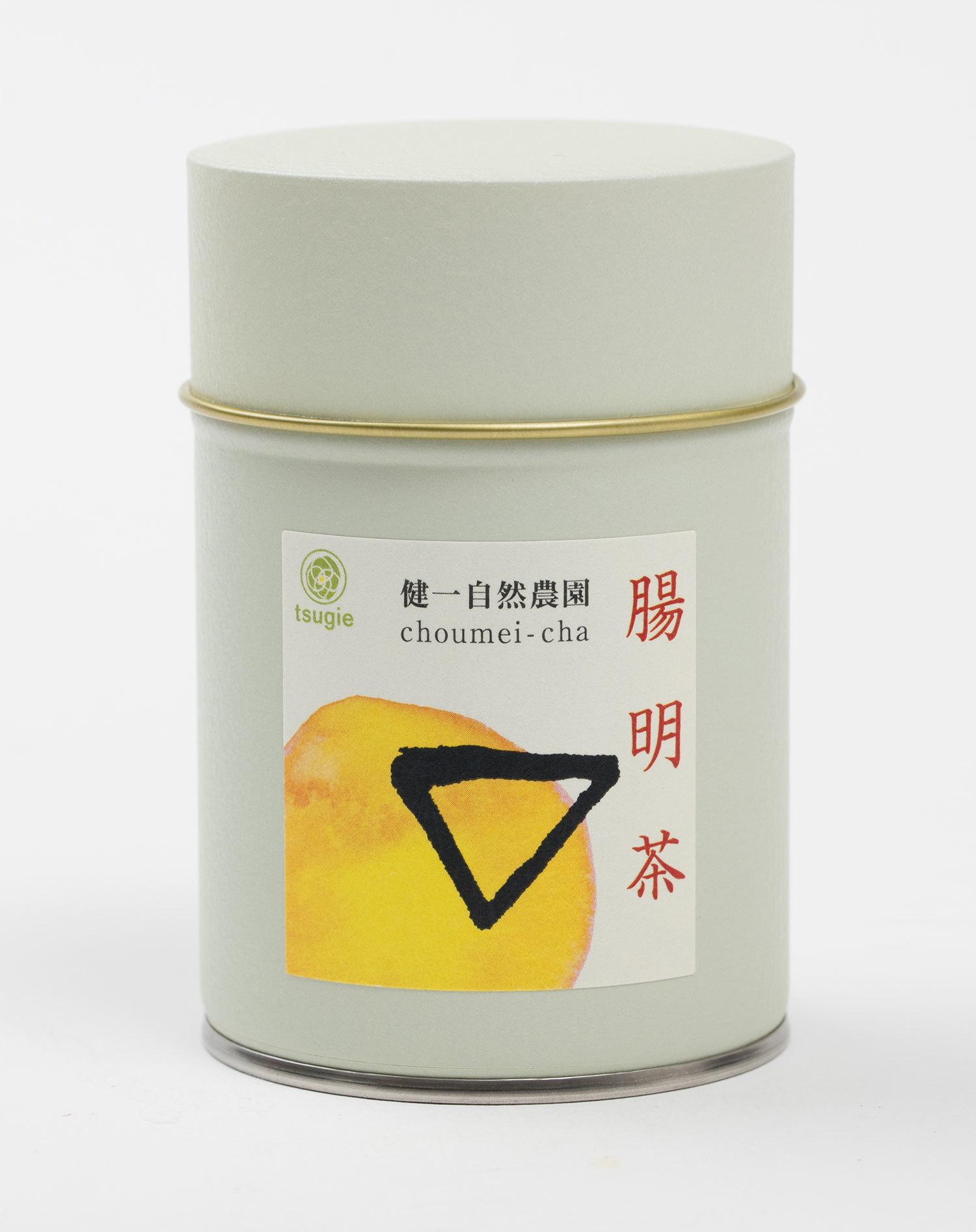 腸明茶 1