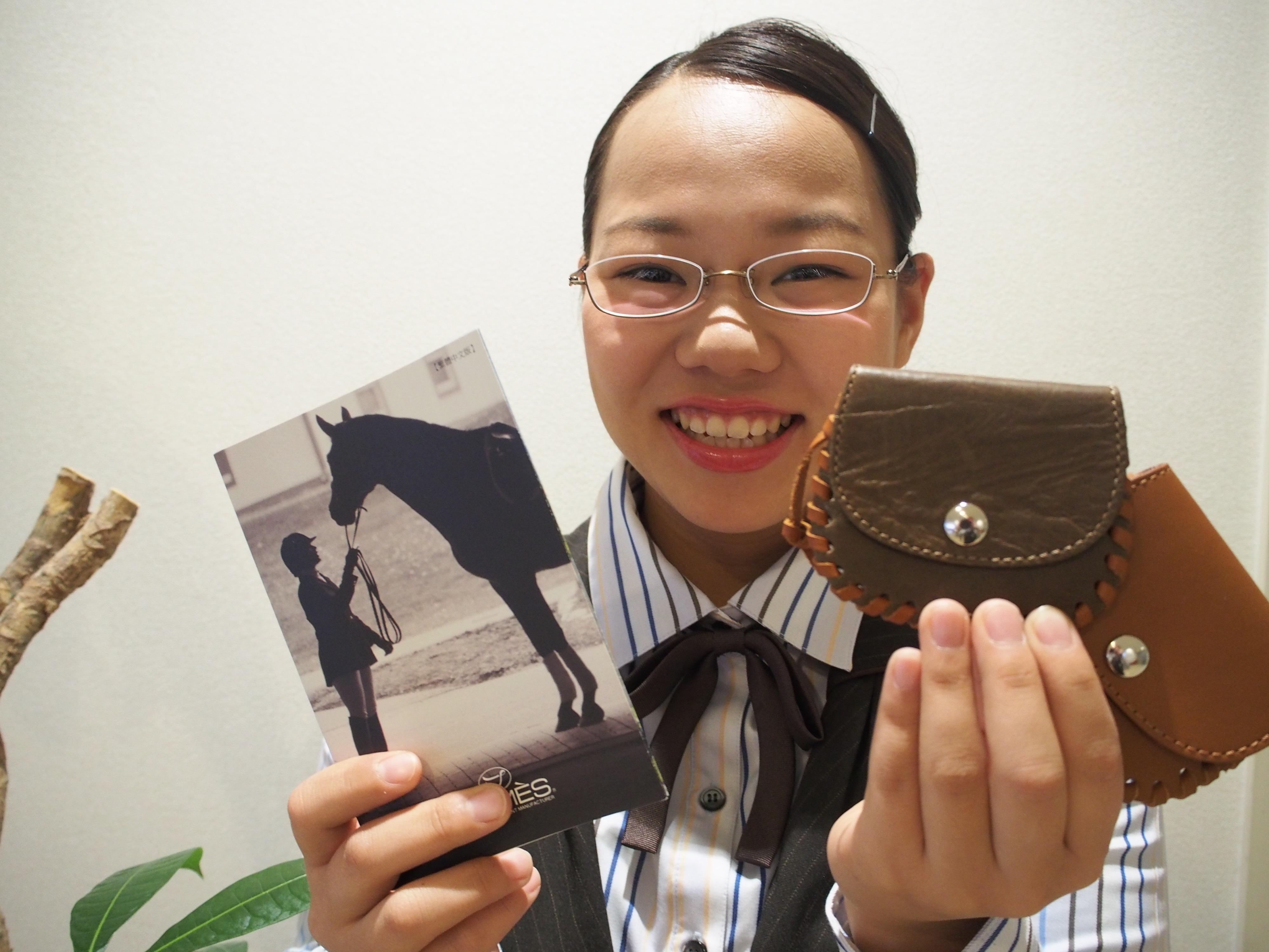 """日本唯一の馬具メーカー、""""ソメスサドル""""の革と遊ぶワークショップが店舗以外で初の開催!~休暇村支笏湖で4月30日から8月27日の毎週土曜日限定実施~"""
