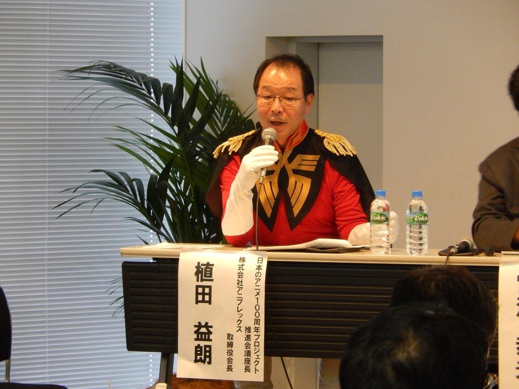 第6期アニメビジネス・パートナ...